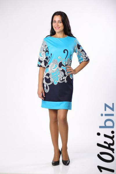 Платье 65К купить в Костроме - Платья с рукавами, теплые платья с ценами и фото