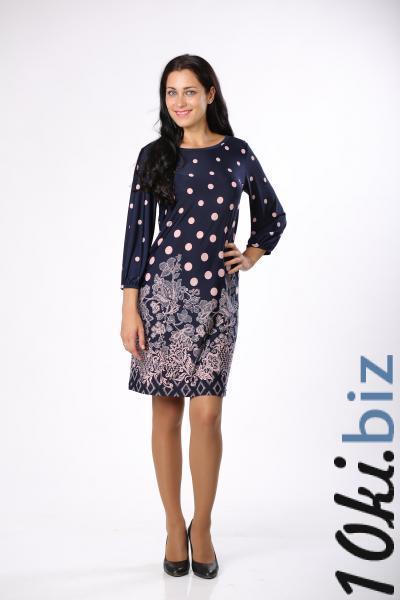Платье 88 М купить в Костроме - Платья с рукавами, теплые платья с ценами и фото