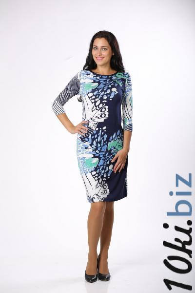 Платье 58 купить в Костроме - Платья с рукавами, теплые платья с ценами и фото