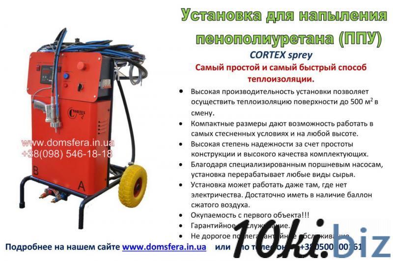 Оборудование для пенополиуретанов ППУ,полиуретанов,эластомеров