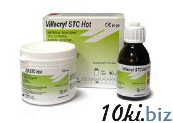 Villacryl STC HOT (Виллакрил СТС ХОТ одноцветный) купить в Харькове - Пластмассы и мономеры