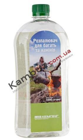 Разжигатель Кемпинг для костров и каминов 1 л