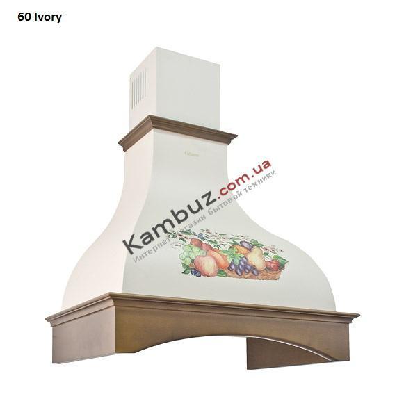Вытяжка кухонная купольная Fabiano Rustico 60 Avena