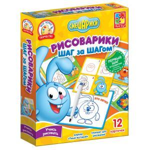Фото  Рисоварики. Шаг за шагом. Крош  Vladi toys VT4502-02