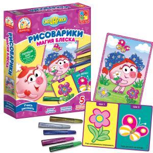 Фото  Рисоварики. Магия блеска. Нюша  Vladi toys VT4801-09