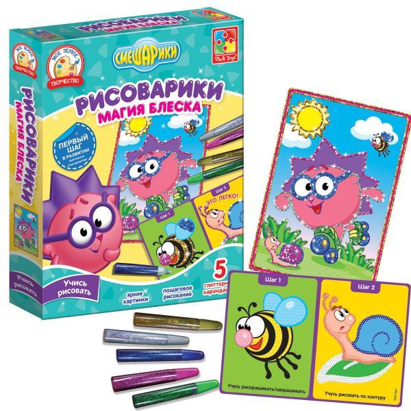 Рисоварики. Магия блеска. Ежик  Vladi toys VT4801-10