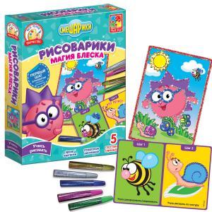 Фото  Рисоварики. Магия блеска. Ежик  Vladi toys VT4801-10