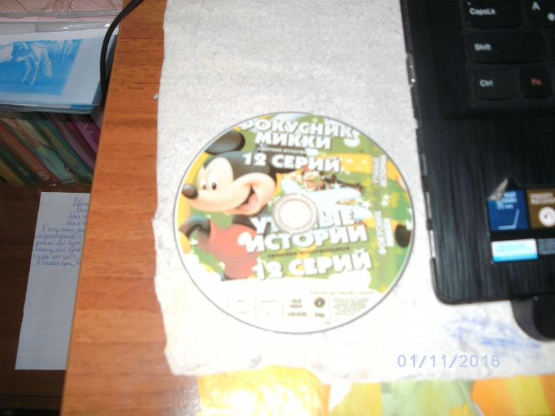 DVD диск мультфильм Мики Маус 12 серей