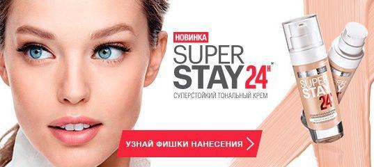 SUPERSTAY 24 Стойкий Тональный Крем №30 Песочно-Бежевый