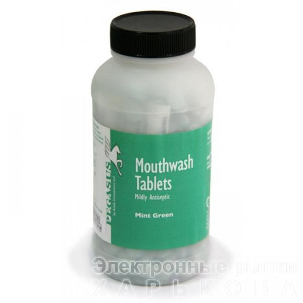 Таблетки антисептические (1000шт) - Лечебные и профилактические материалы для стоматологических клиник на рынке Барабашова