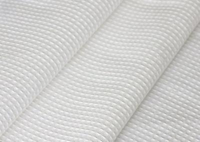 Полотенце вафельное белое 45*75 см