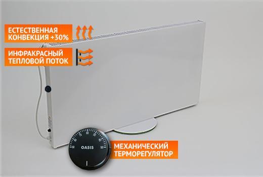 Электрический обогреватель ГРЕЙ 500КР