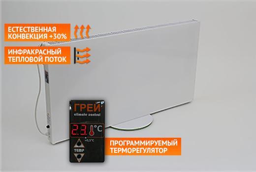 Электрический обогреватель ГРЕЙ 500КТ