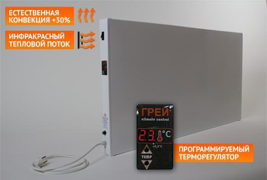 Электрический обогреватель ГРЕЙ 400КТ