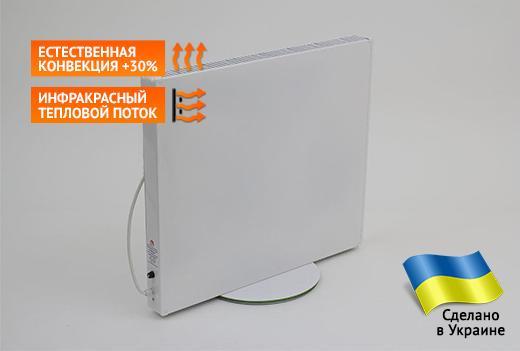 Электрический обогреватель ГРЕЙ 300К
