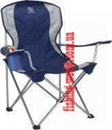 Фото Мебель туристическая Кресло складное с подлокотниками для отдыха на природе FC-74096806