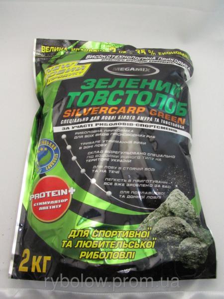 Прикормка Megamix 2кг Зеленый Толстолоб