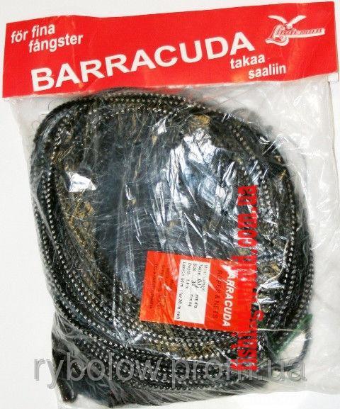 Фото Сети (ДЛЯ ПРОМЫШЛЕННОГО ЛОВА), Сеть рыболовная Финка (для промышленного лова) Сеть рыболовная Barracuda ячейка 20 (ДЛЯ ПРОМЫШЛЕННОГО ЛОВА)