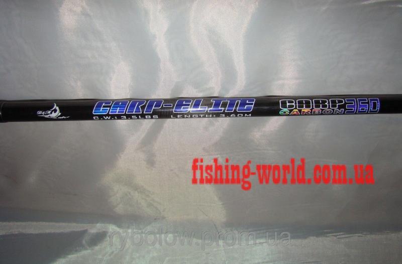 Фото Карповые и Фидерные удилища, Карповые удилища Спиннинг карповый Carp-Elite 3,6 м