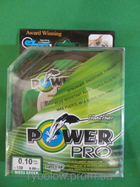 Power pro нитка 0.10