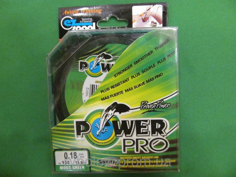 Power pro нитка 0.18