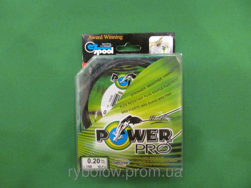 Power pro нитка 0.20