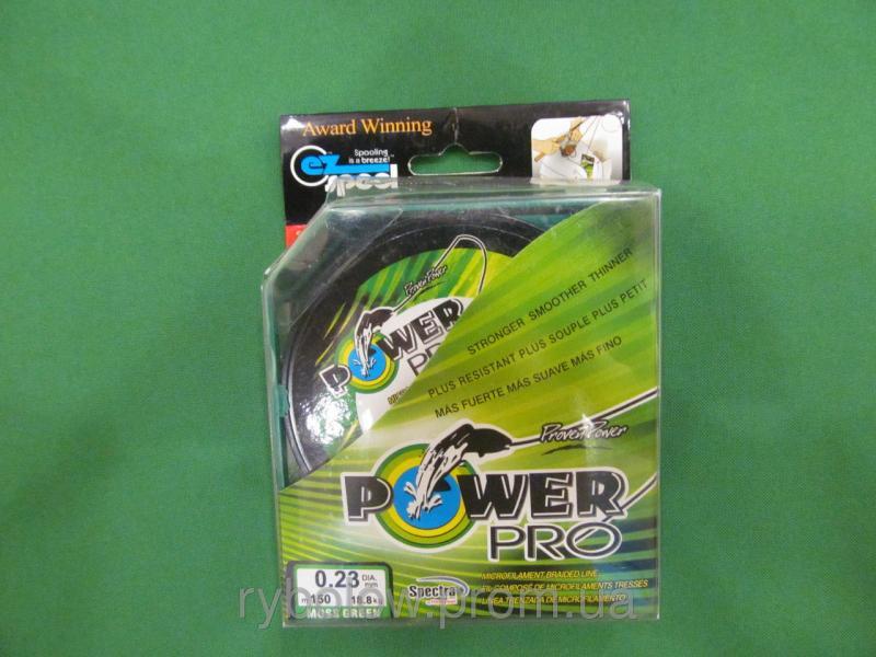 Power pro нитка 0.23