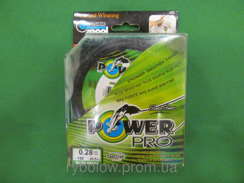 Power pro нитка 0.28