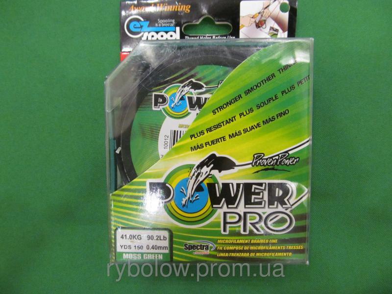 Power pro нитка 0.4
