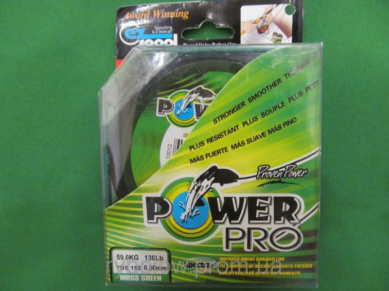 Power pro нитка 0.5