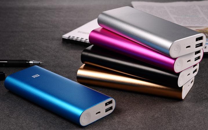 Портативное зарядное устройство Xiaomi Mi Power Bank 16000