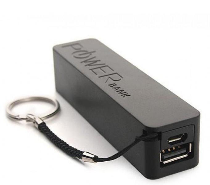 Портативный аккумулятор Power Bank 2600 mAh