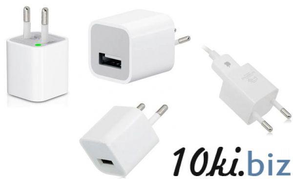Сетевой адаптер для зарядки USB, цена фото купить в Киеве. Раздел Usb устройства и гаджеты
