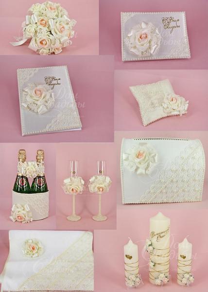 Комплект Невеста