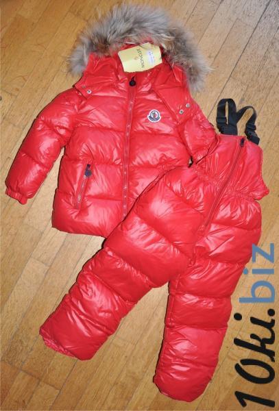 Комплект красный Монклер Комбинезоны, полукомбинезоны зимние для девочек купить на рынке Апраксин Двор