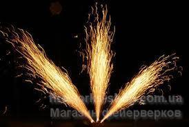 Фото Профессиональная Пиротехника и оборудование, Концертная (Сценическая) пиротехника. вспышка золото 8м 1 с