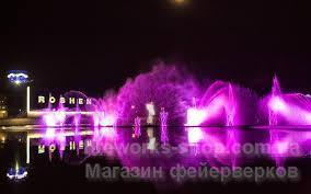 Фото Профессиональная Пиротехника и оборудование, Концертная (Сценическая) пиротехника. вспышка пурпурная 3м 1 с