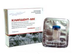Фото Для стоматологических клиник, Хирургия, Остеопластические материалы Клипдент МК мембрана 15x25 мм