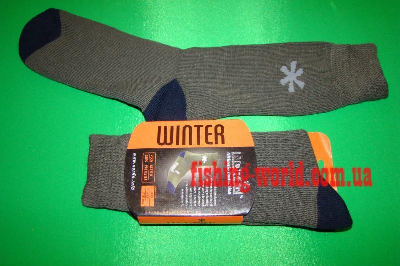 Фото Одежда для рыбаков и охотников, Термоноски, Вставки в обувь Термоноски  Norfin Winter
