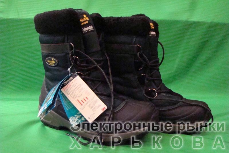 Ботинки зимние NORFIN SNOW (-20°)  - Ботинки мужские на рынке Барабашова
