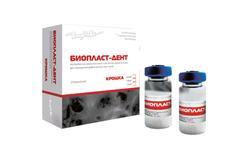 Биопласт-Дент с хлоргексидином и метронидазолом крошка 0,5см3