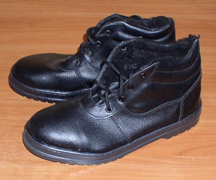 Ботинки утеплённые мужские *5055