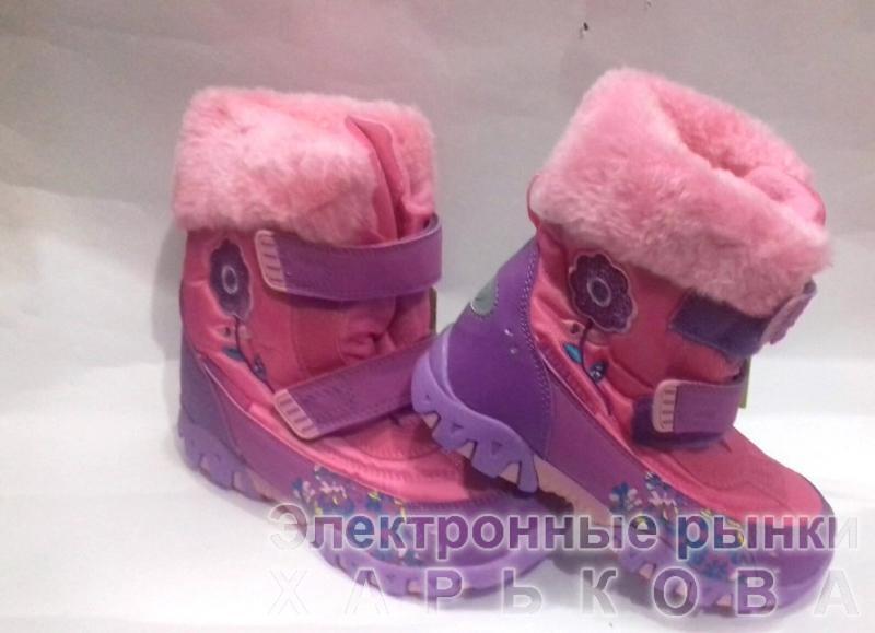 Сапоги демисезоные SUPER GEAR 34,35 - Демисезонная детская и подростковая обувь на рынке Барабашова