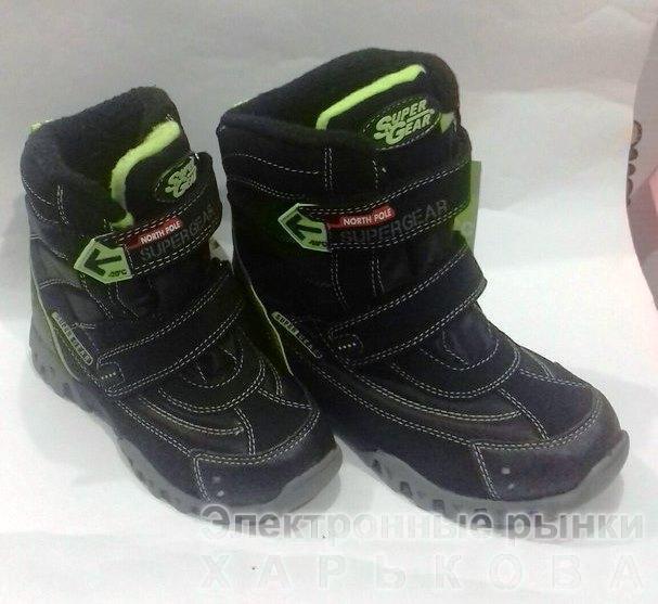 Сапоги демисезоные SUPER GEAR 28-34 - Демисезонная детская и подростковая обувь на рынке Барабашова