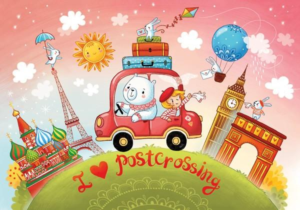 "Открытка ""I love postcrossing"""