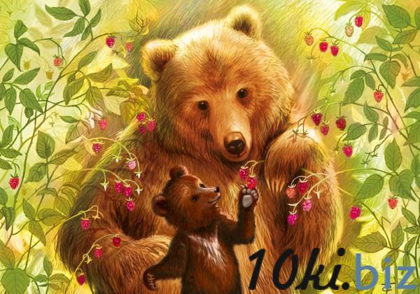 """Открытка """"Медведи в малиннике"""" Открытки и подарочные конверты купить в ТРК Гулливер"""