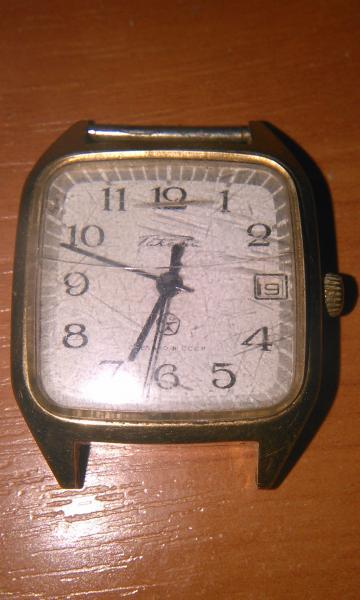 """Часы наручные """"РАКЕТА"""""""