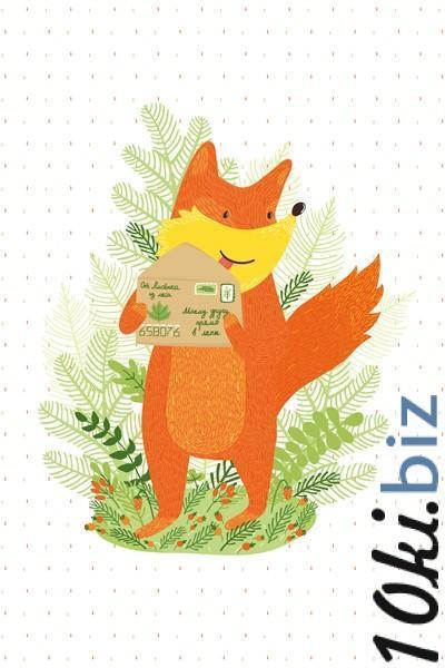Получите вам письмо открытки, открытках поздравления марта