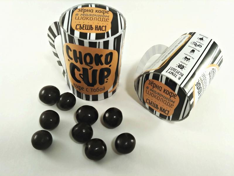 Кофейные зерна в молочном шоколаде 25 гр.