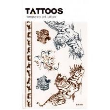 Flash Tattoo (код товара NFT-0012)